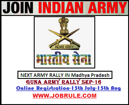Guna Army Rally September 2016