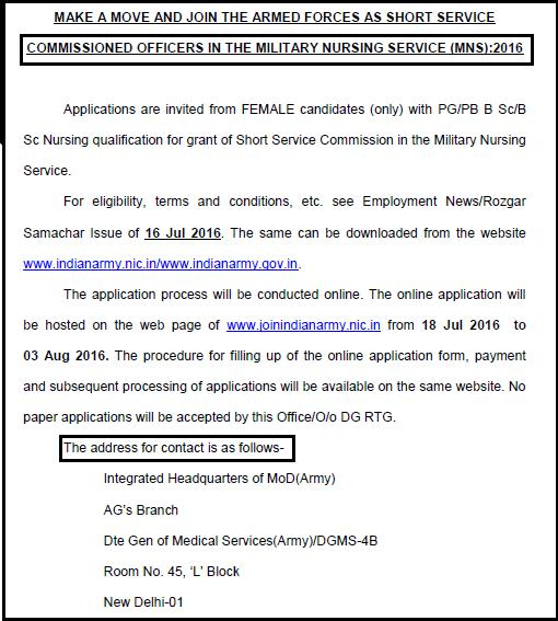 Indian Army MNS Job 2016