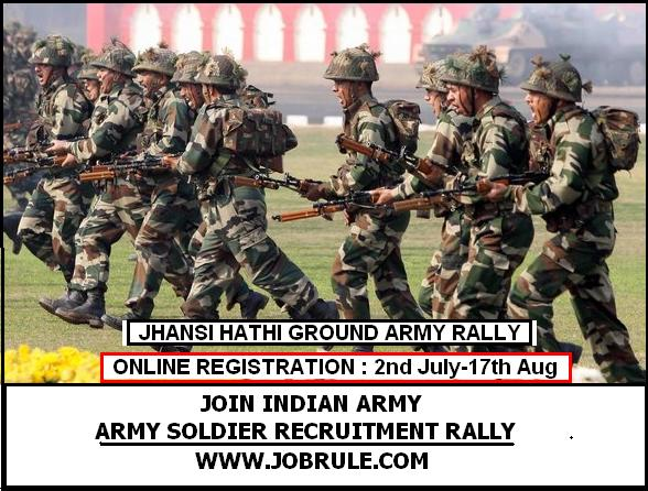 Jhansi Hathi Ground Army Rally 2016