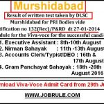 Murshidabad DLSC P&RD Panchayat Job Result & Viva-Voce Admit Card Download