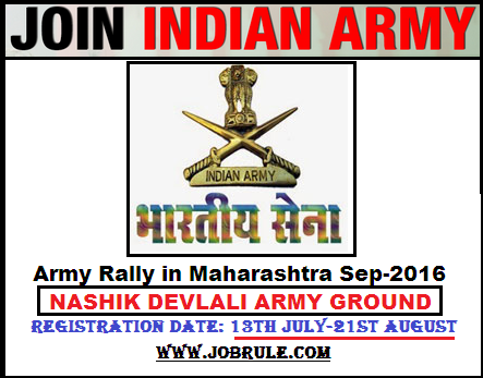 Nashik Army Rally September 2016