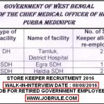 Contract Basis Store Keeper Job in Purba Medinipur