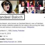 Pakistani Model Social Media Icon Qandeel Baloch Dead