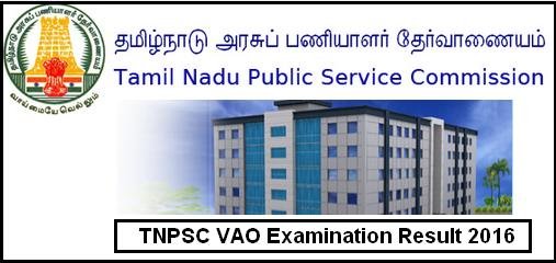 TNPSC Village Administrative Officers Job Exam Result 2016