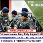 Thiruvannamalai District Sports Complex Army Rally August 2016 Online Registration