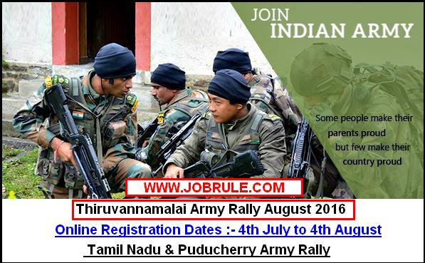 Thiruvannamalai Army Rally August 2016