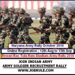 Rewari Rao Tula Ram Stadium Sena Bharti Rally October 2016 Online Registration