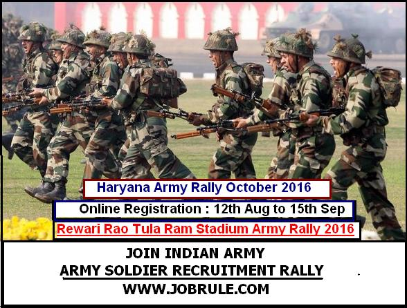 Rewari Army Rally 2016