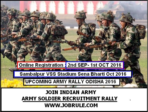 Sambalpur VSS Stadium Army Rally 2016