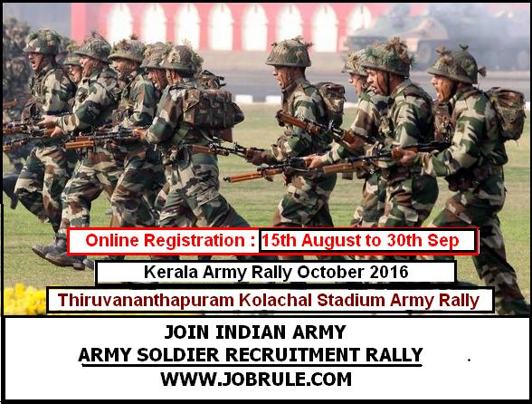 Thiruvananthapuram Army Rally 2016
