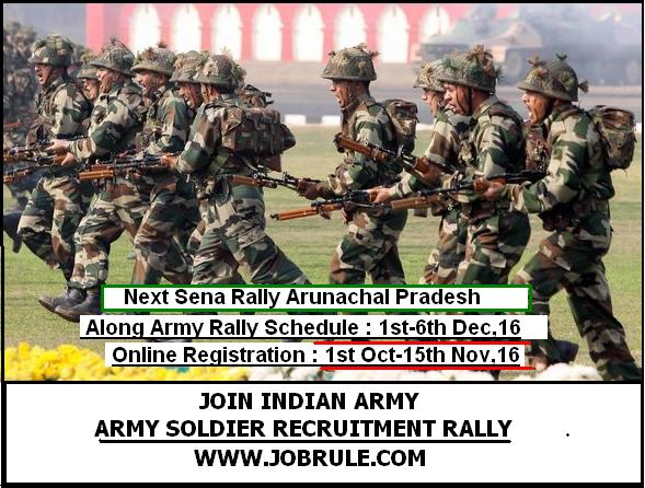 arunachal-along-army-rally-2016