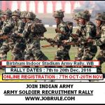 Birbhum Indoor Stadium Army Rally December 2016 Online Registration Starts