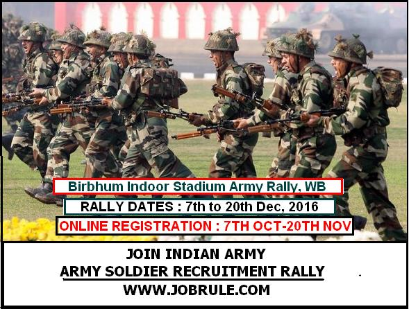 birbhum-indoor-stadium-army-rally