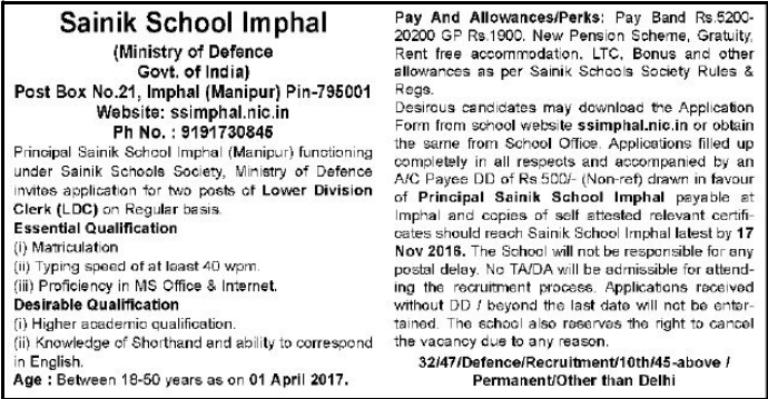 imphal-sainik-school-job-2016