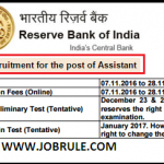 RBI 610 Assistants Recruitment Advertisement 2016