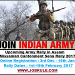 Assam Missamari Cantonment Army Rally 2017 Registration