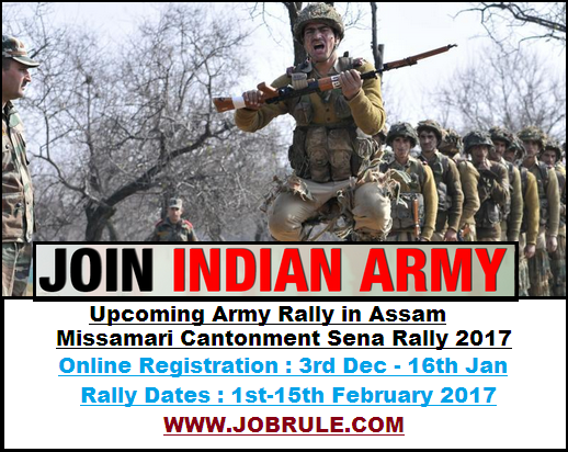 missamari-cantonment-army-rally-2017