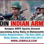 Upcoming Solapur SRPF Ground Army Rally February 2017 Registration