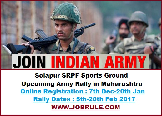 solapur-army-rally-2017
