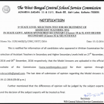 WBSSC SLST Subject Wise Official Answer Key 2016