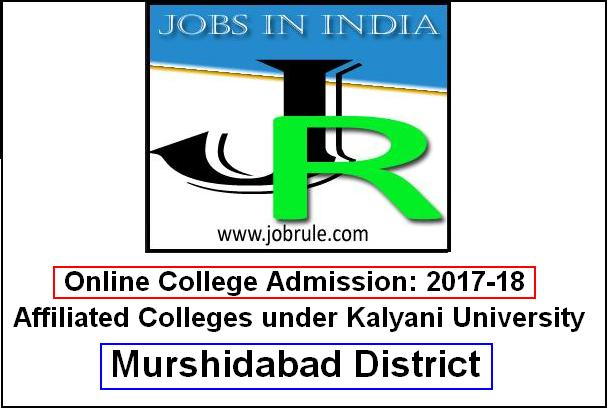 murshidabad-college-admission-2017
