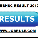 GSHSEB HSC Science Semester-4 Result 2017