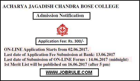 ajc-bose-college-admission