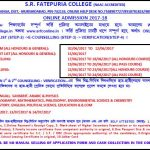 Beldanga SRF College Admission Merit List 2017