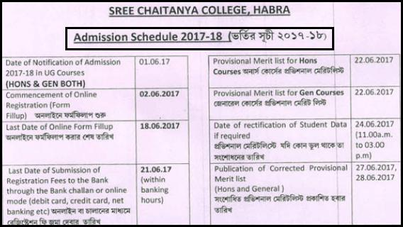 habra-chaitanya-college-admission-2017