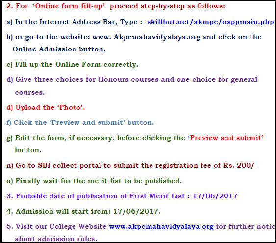 hooghly-bengal-college-online-application