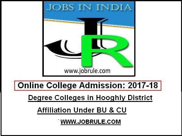 hooghly-district-college-list