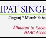 Jiaganj Sripat Singh College Admission & Merit List 2017