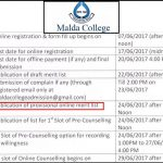 Malda College Admission Merit List 2017