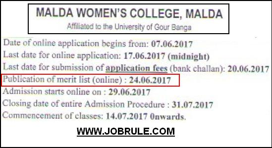 malda-womens-college
