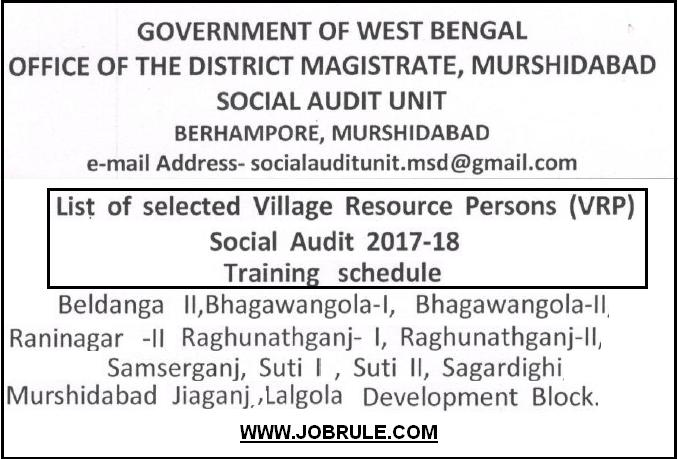 murshidabad-social-audit-vrp-result-2017