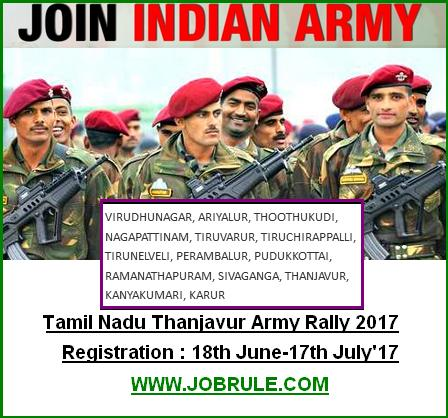 tamilnadu-thanjavur-army-rally-2017