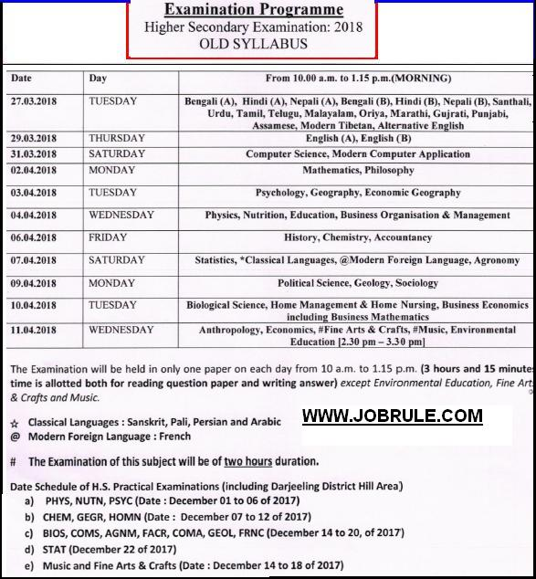 wb-hs-routine-2018-old-syllabus