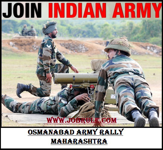 Osmanabad Army Rally 2018