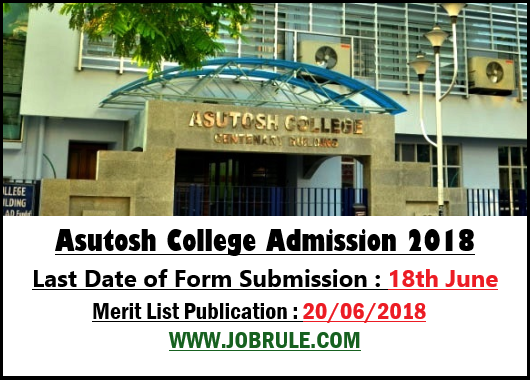 Asutosh College Merit List 2018