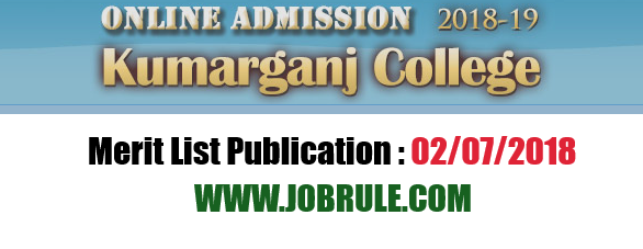 Kumarganj College Admission