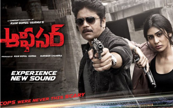 Officer Movie 1st Day Box Office Income