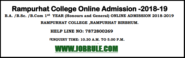 Rampurhat College Merit List