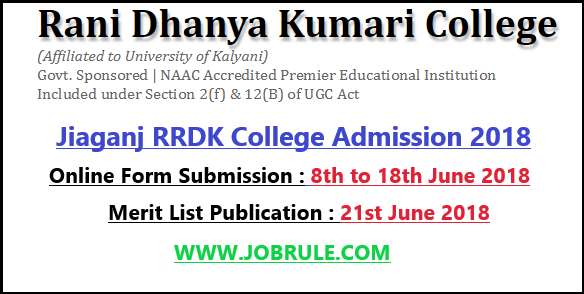 Jiaganj RDK College Admission 2018